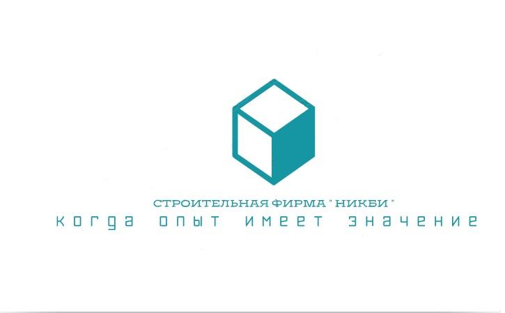 """ООО """"НИКБИ"""""""